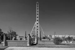 Парк Навруз в Ташкенте